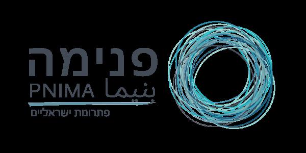 לוגו_פנימה_2020_לרוחב