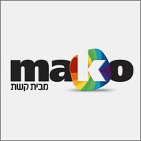התנדבות עובדים – פעילות מגבשת וחווייתית (Mako)