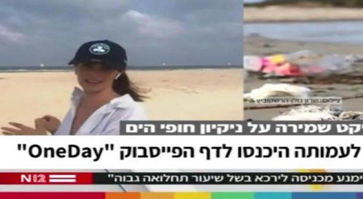 יעל גולדמן- עושים טוב בשישי (ערוץ 12)