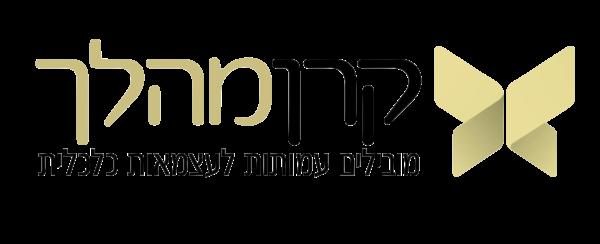 logo Mahalach (002)